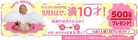 10-16-3-7.jpg