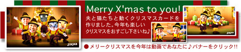 クリスマス動画-2014.jpg