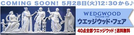 WWFF-CS-19-5-28.jpg