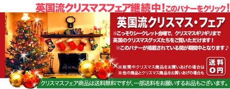 Xmas-keizoku-18-12.jpg