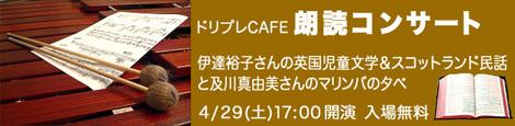 17-4朗読.jpg