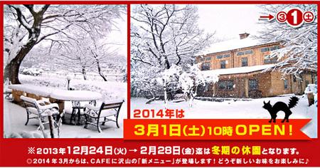 2013-4Winter.jpg