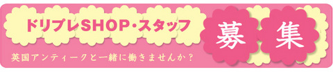 2013-馬小屋募集バナー+=3-5.jpg