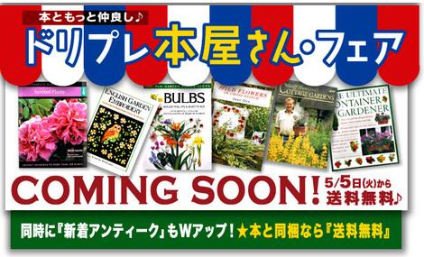 本屋さんcs20-4.jpg