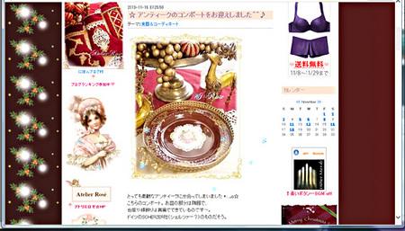 横山-2のコピー.jpg