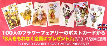 F-Fairies--P.jpg