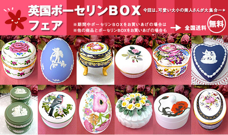 Pbox-15-9.jpg