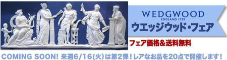 WWFF-20-6-19.jpg