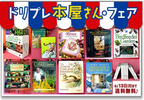 book-16-6-7.jpg