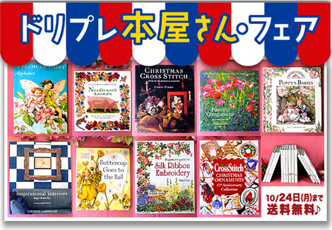 book16-10-18.jpg