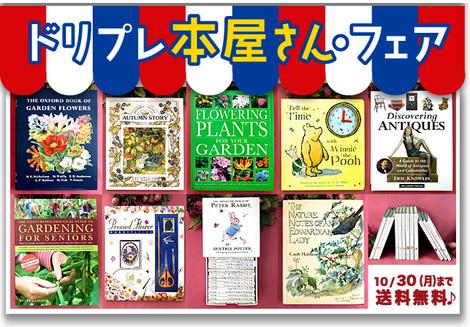 book17-10-24.jpg