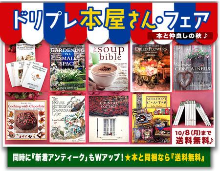 book18-10-2.jpg