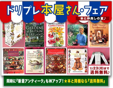 book18-7-17-.jpg