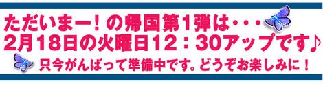 kikoku-14-2-10.jpg