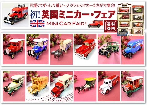 minicar-16-8.jpg