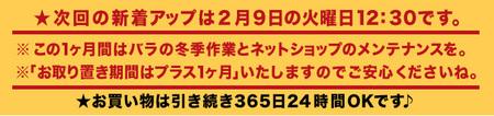 toukinooyasumi-21-1-5.jpg